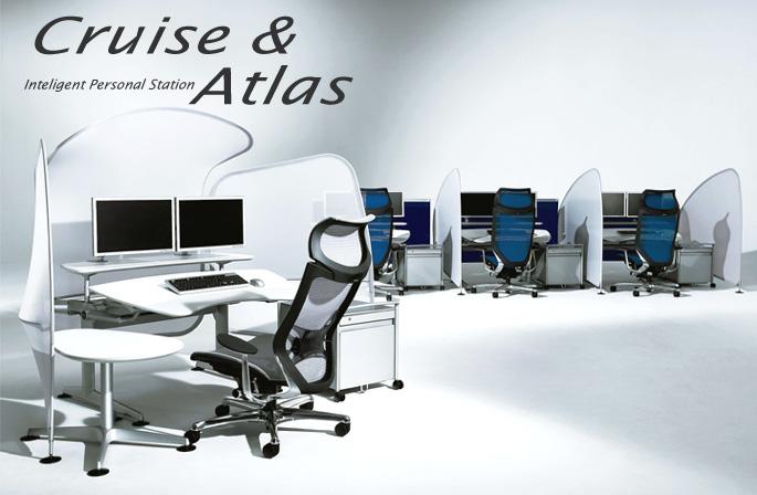 cruise&atlas